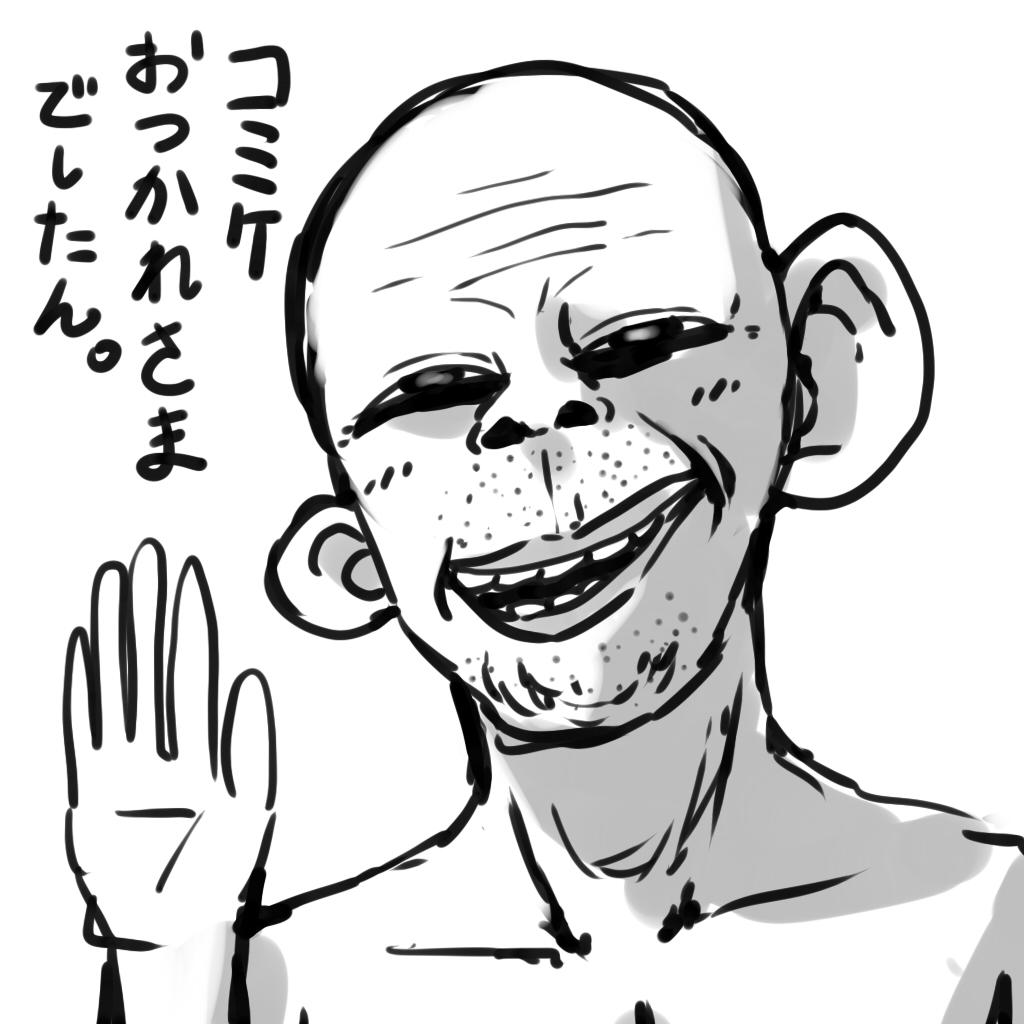 20140818_1.jpg