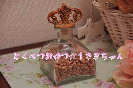 DSC_0268_convert_20140720120938.jpg