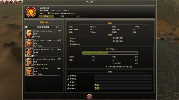 twr2c1-007.jpg