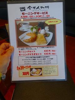 201400324007.jpg