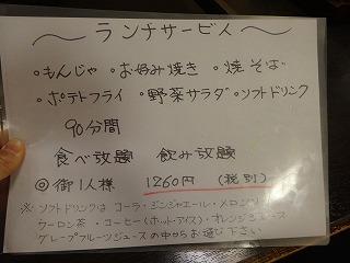 20140040411003.jpg