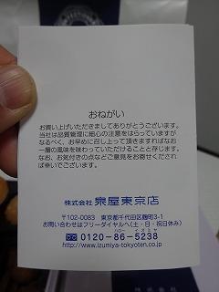 20140040430152.jpg