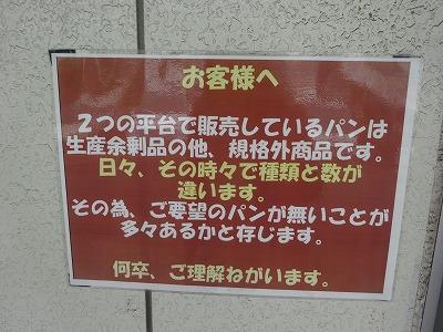 20140705027.jpg