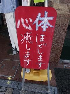20140819082.jpg