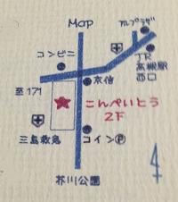 こんぺいとう地図