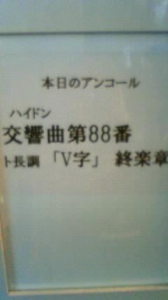 NEC_0512.jpg