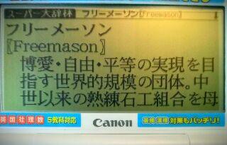 CAM8YPR7.jpg