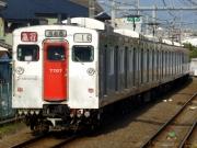 7707x8R -3-