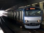 特急湘南台 21運 10703x8R