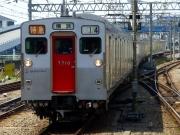 特急横浜 14運 7710x8R