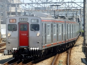 特急湘南台 14運 7710x8R