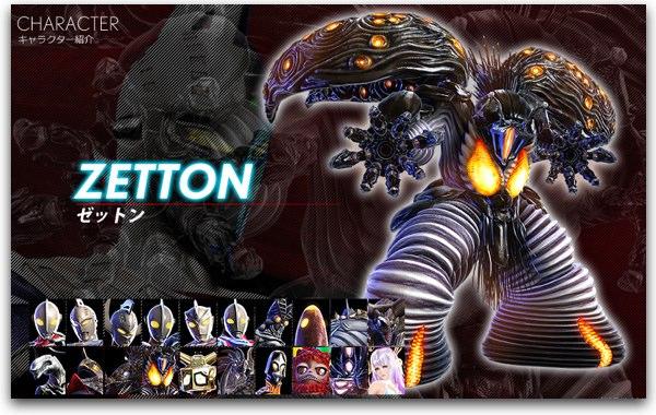 zetton-20131009-204215.jpg