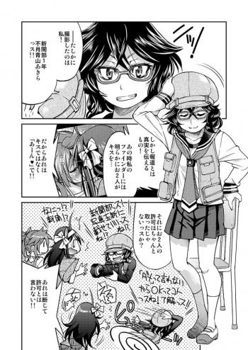 ダムマンガ-4基目(白黒)_0004