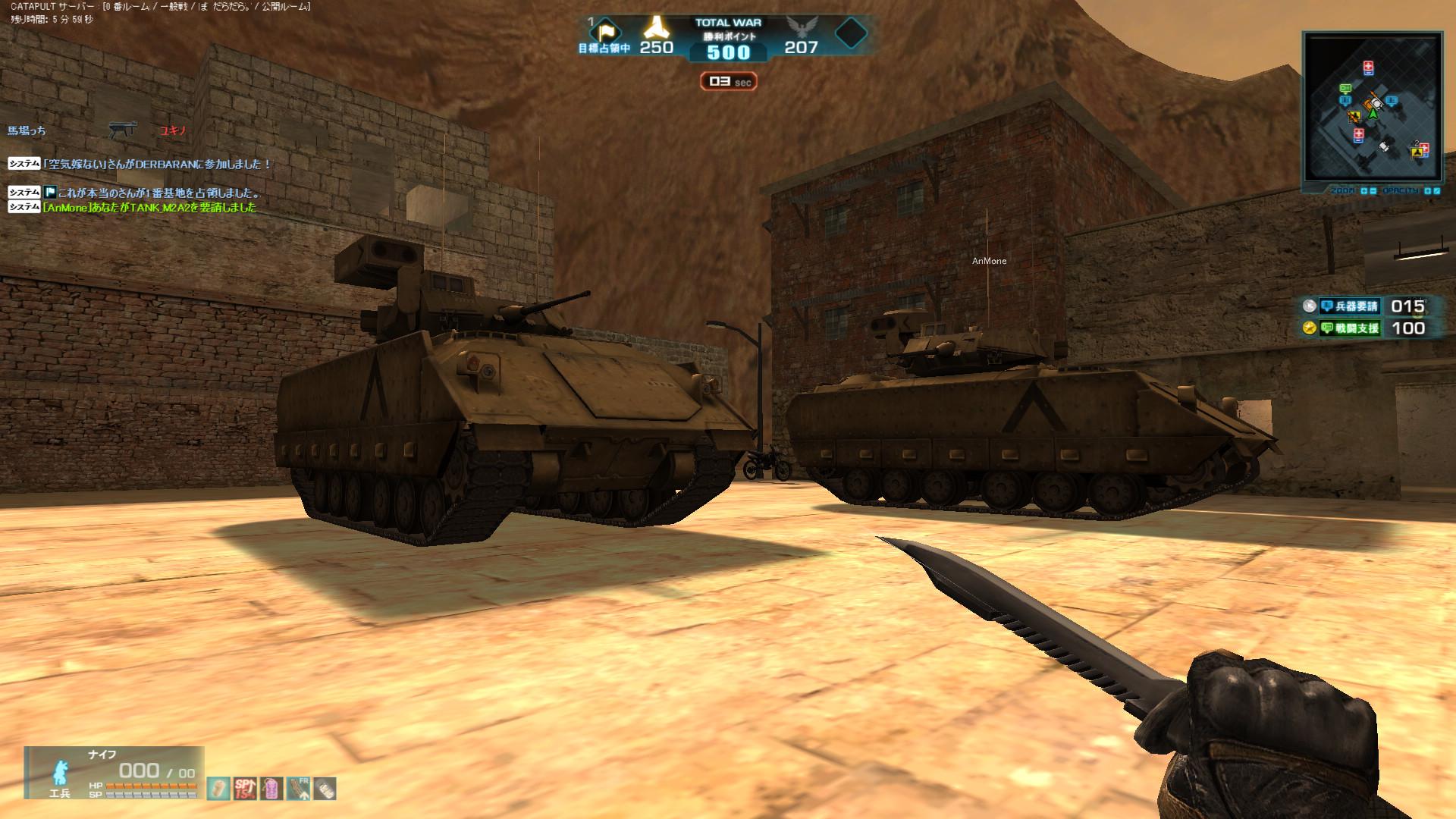 screenshot_019.jpg