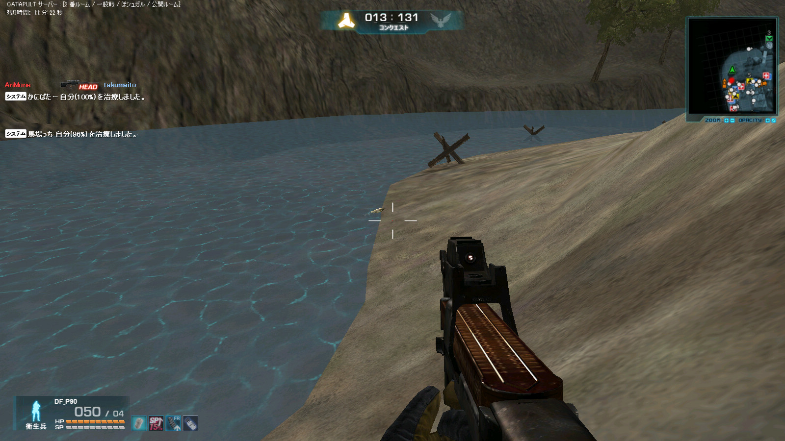 screenshot_087.jpg