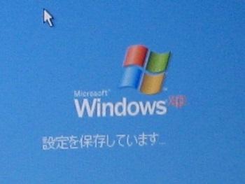 xplogo02.jpg