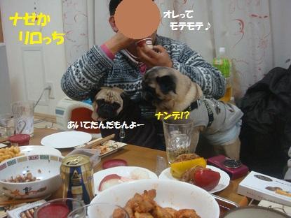 DSC06968_20140214123355d1f.jpg