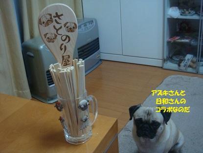 DSC07620_2014021520134236c.jpg
