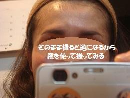 DSC07777_20140304034041cc1.jpg