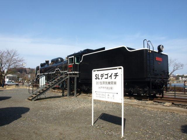P140318b.jpg
