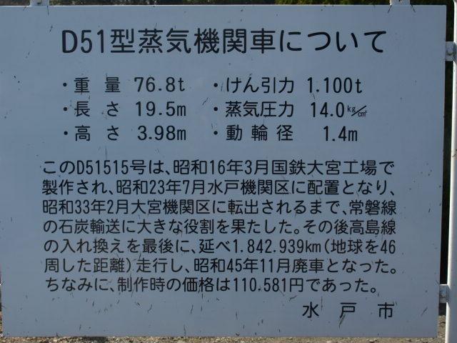 P140318c.jpg
