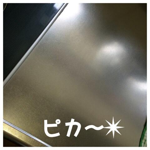 201407021318267b1.jpg