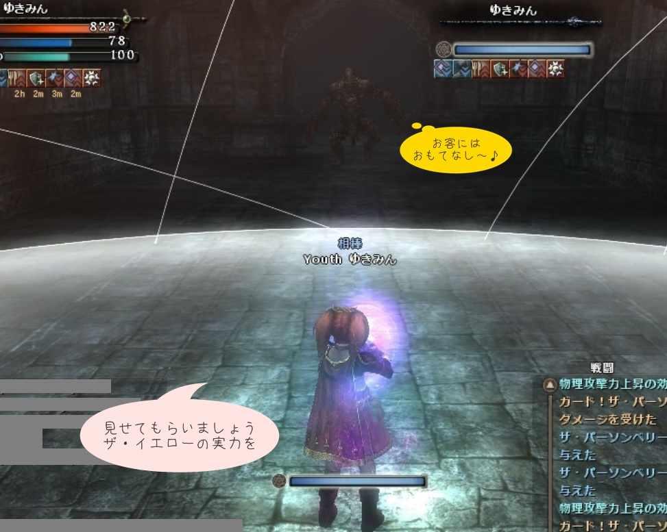 20140707_1000.jpg