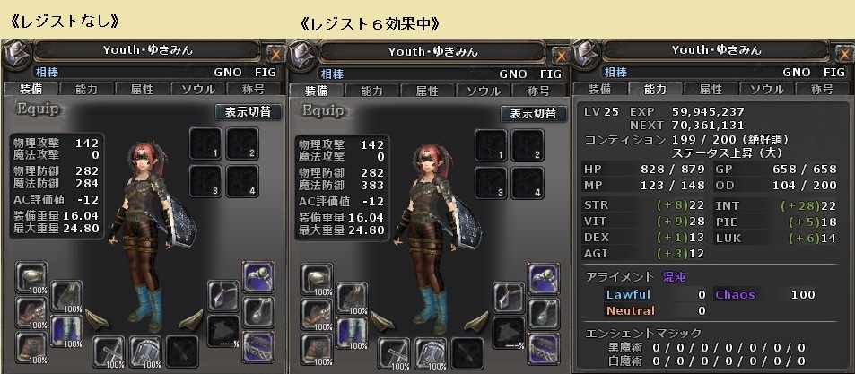 20140708_0000.jpg