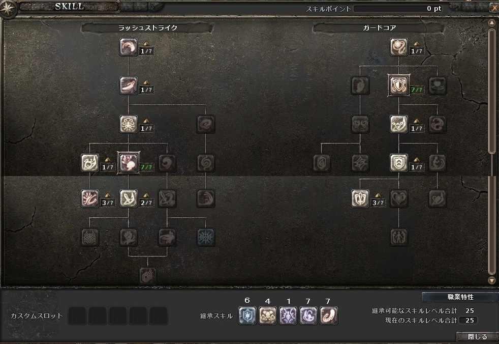 20140712_1000.jpg