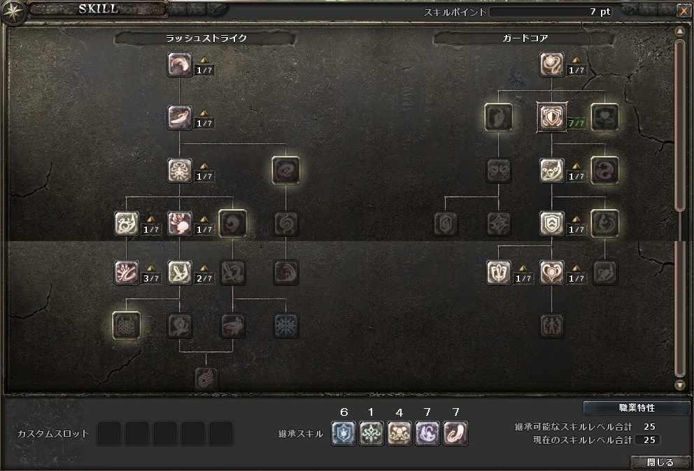 20140712_1001.jpg