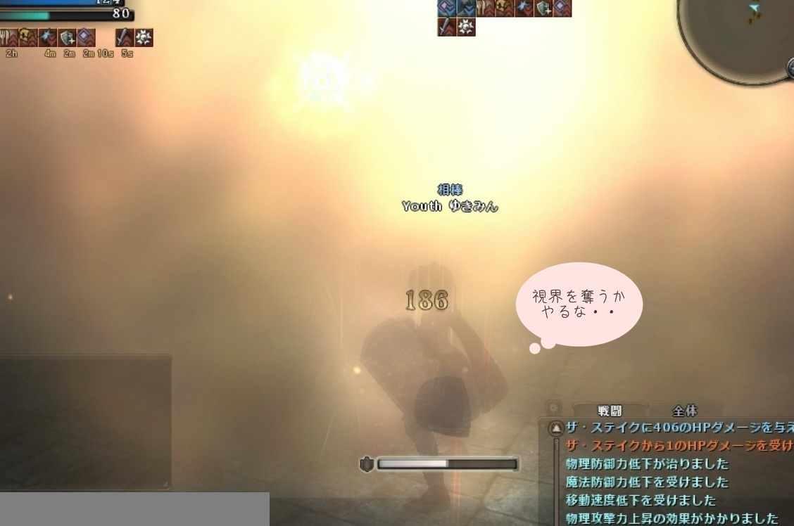 20140713_2003.jpg