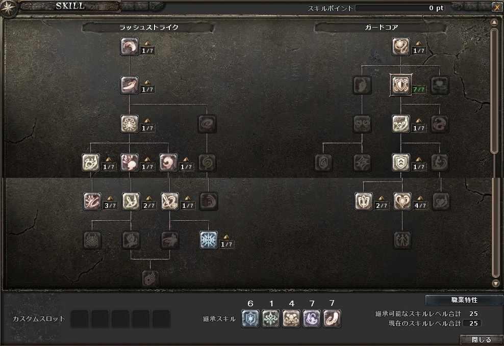 20140714_0001.jpg