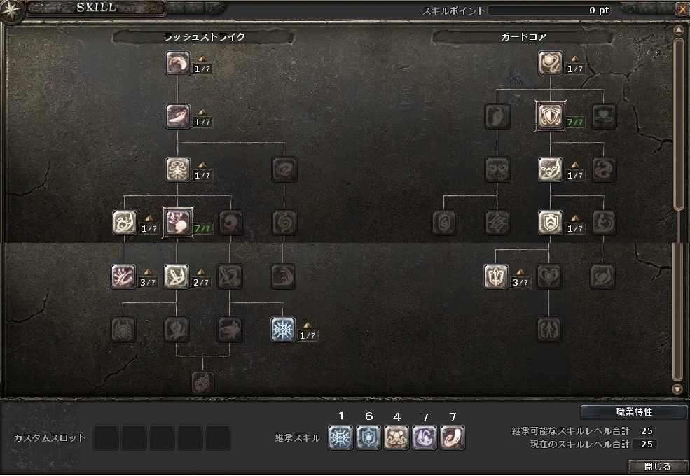20140714_0002.jpg