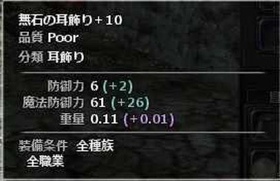 20140727_2003.jpg