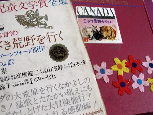 book_20140310.jpg