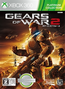 GoW2.png