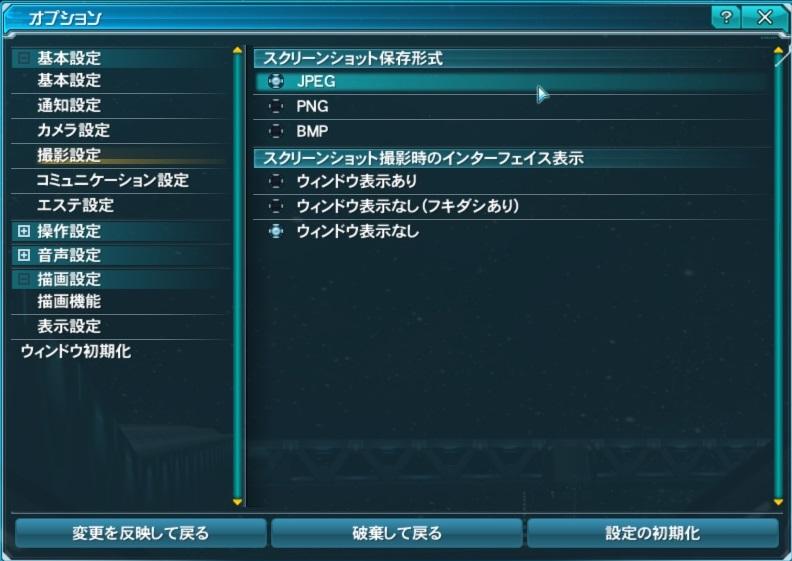 20140525203246a45.jpg