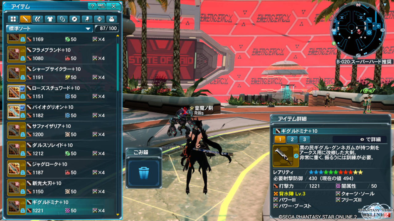 pso20140903_215014_001.png
