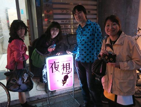 11)黒にゃんこ×2