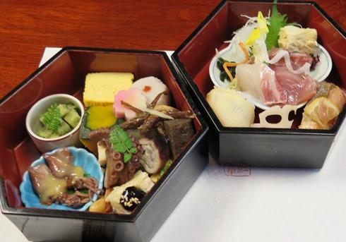 9)お弁当