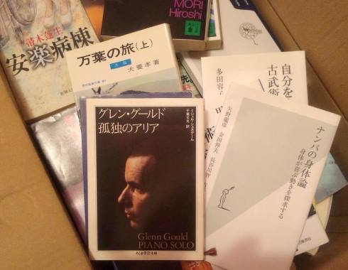 22)別れる本たち