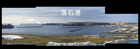 ochiishi_001.jpg