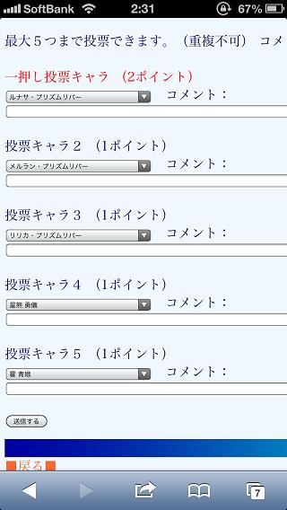 IMG_7042[1]