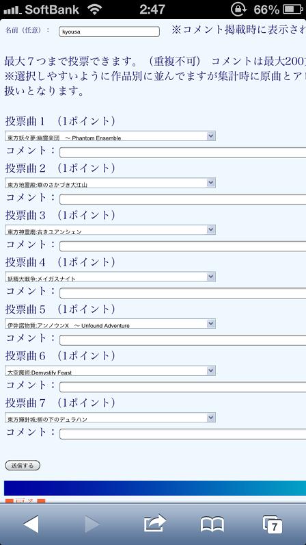 IMG_7043[1]