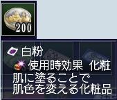 0731002.jpg