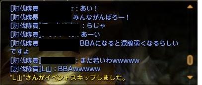 BBA.jpg