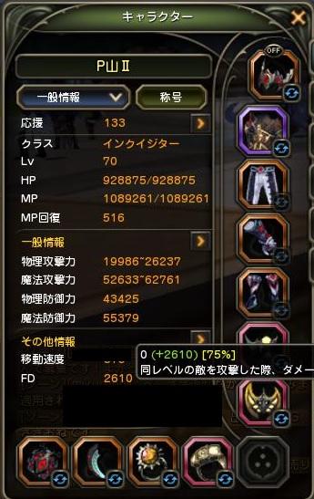 FD75.jpg