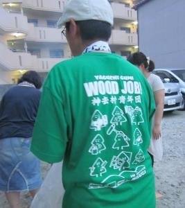 WB-2 (5)
