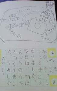 NEC_0296.jpg