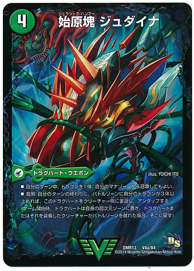 card100018017_2.jpg